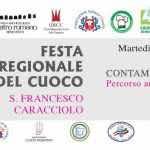 Coldiretti al Teatro Romano, intesa con Parco Taburno per candidatura Unesco